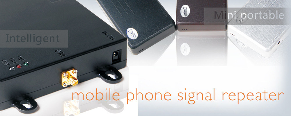 China am besten Cell Phone Signal Repeater en ventes